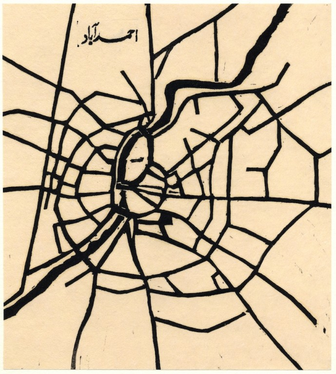 Zarina Hashmi, ...these Cities Blotted into the Wilderness, Ahmedabad, 2003