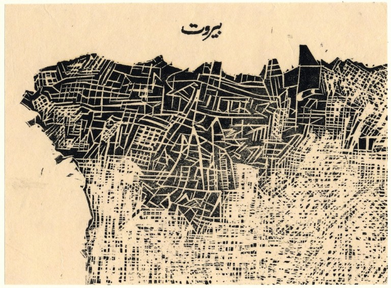 Zarina Hashmi, ...these Cities Blotted into the Wilderness, Beirut, 2003